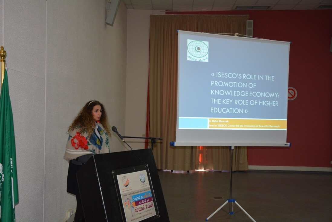Mrs. Maha Merezak, the Head of ISESCO Center for Promotion of Scientific Research (ICPSR)